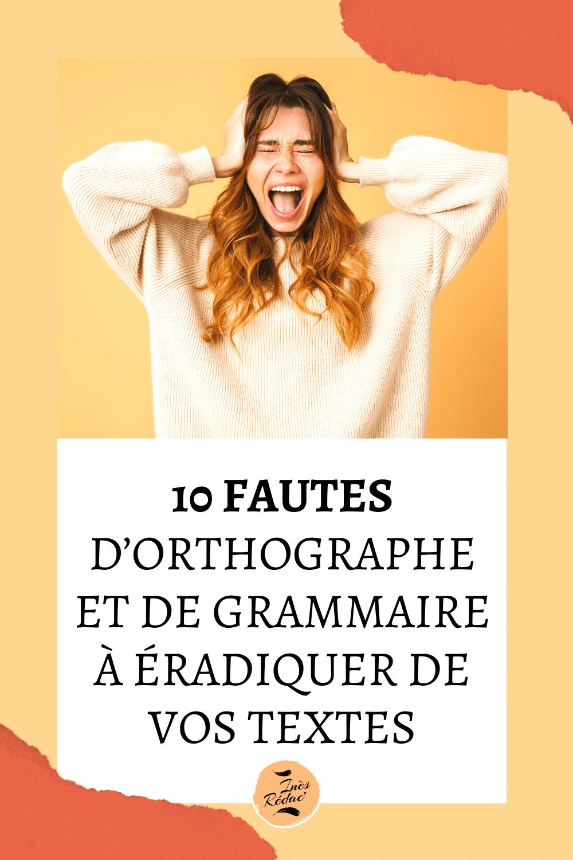 Fautes d'orthographe les plus courantes